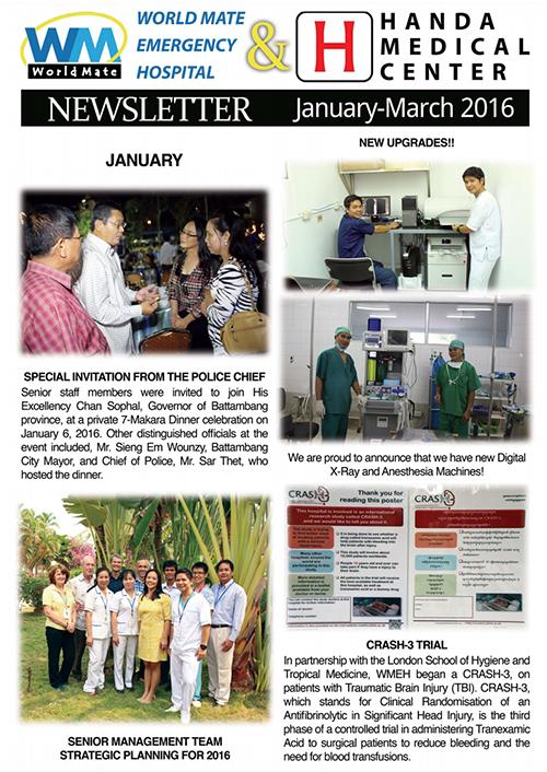 WMEH and HMC Newsletter Q1 2016