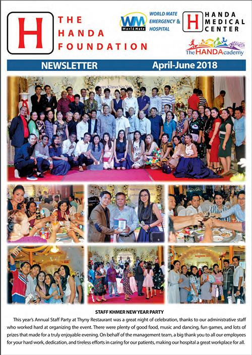 WMEH and HMC Newsletter Q2 2018