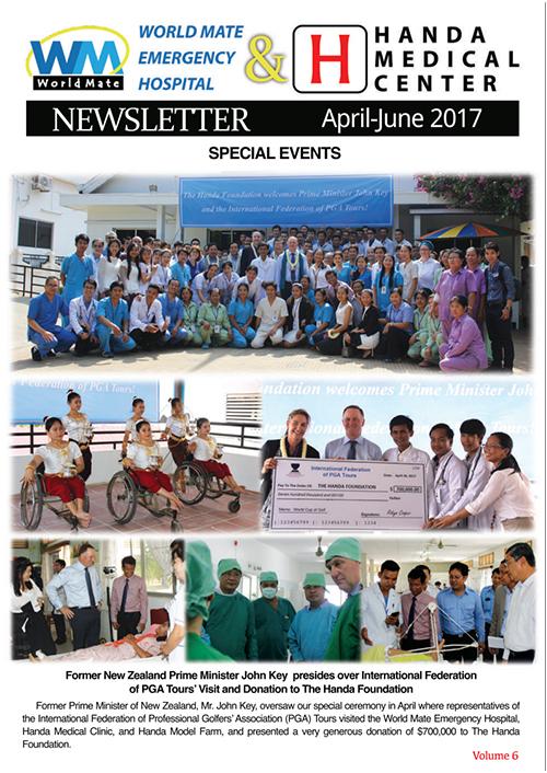 WMEH and HMC Newsletter Q2 2017