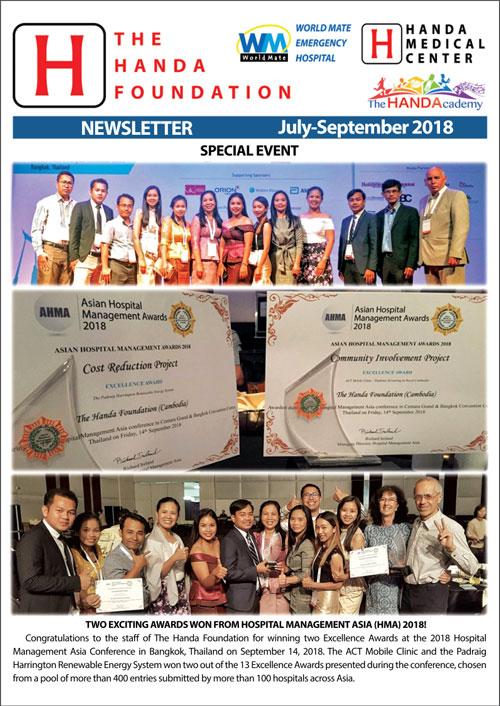 WMEH and HMC Newsletter Q3 2018